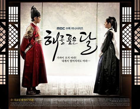 The Moon That Embraces the moon that embraces the sun and abby who embraced the other sun that was not embraced abby