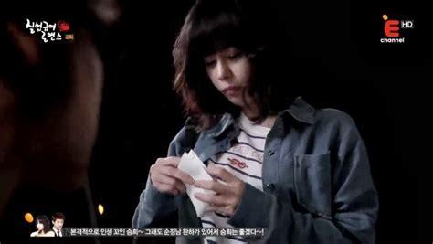 sinopsis film uang panaik sinopsis drama dan film korea unemployed romance episode 2
