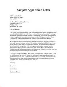 high school graduation cover letter