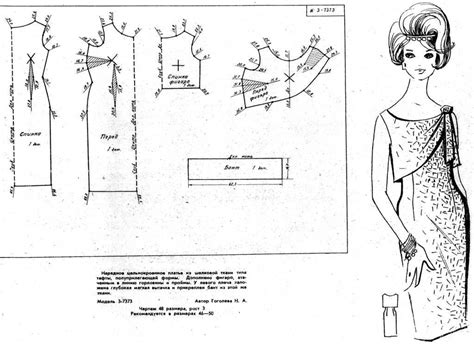 pattern drafting for dolls diy vintage asymmetric dress free sewing pattern draft