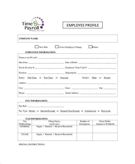 profile template sle employee profile 8 documents in word pdf