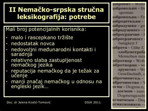 converter novca nemacko srpska strucna leksikografija