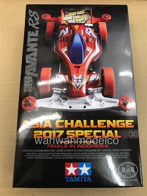 Tamiya Mini 4wd Avante Rs Asia Challenge 2017 tamiya 95351 mini 4wd ii jr avante rs asia