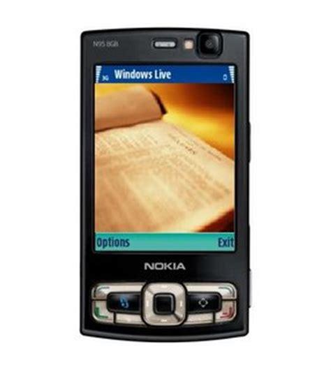 la biblia para celular versin reina valera la biblia para celular versi 243 n reina valera