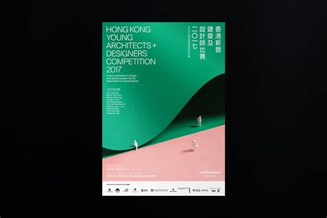 design competition hong kong 2017 hong kong young architects designers competition 2017