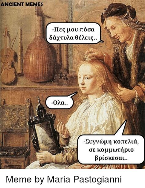 History Hd Meme - best images collections hd for gadget windows mac android