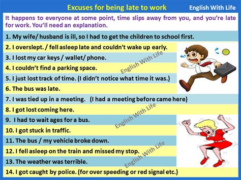 excuses for being late to work vocabulary home
