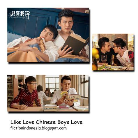 film cina bagus daftar film gay atau yaoi dari china chinese
