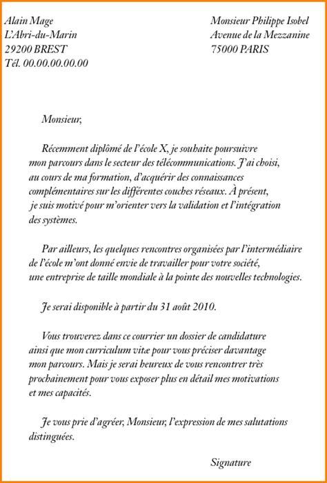 Lettre De Recommandation Ecole Ingenieur 2 lettre de motivation ecole ingenieur exemple lettres