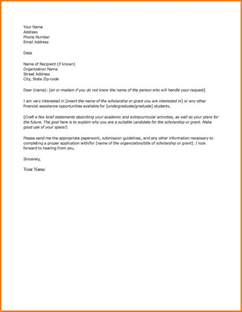 Letter Of Recommendation For Financial Assistance 8 Financial Aid Request Letter Quote Templates