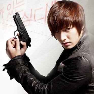 film lee min ho city hunter lee min ho quot city hunter quot korean drama fever