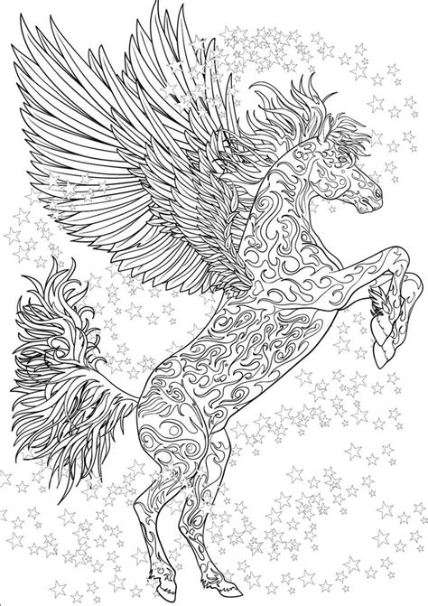 anti stress coloring book waterstones http www fr nouveau bestiaire extraordinaire