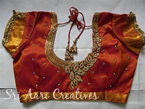 SRI AARI CREATIVES: Wedding Blouse Designs   Bridal Blouses