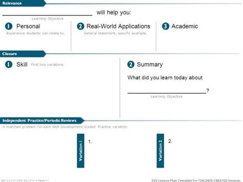 edi lesson plan template lli weekly lesson plan template templates resume