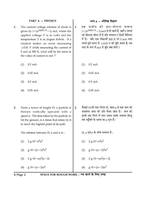 paper pattern in jee mains iit jee mains last year question papers in pdf format