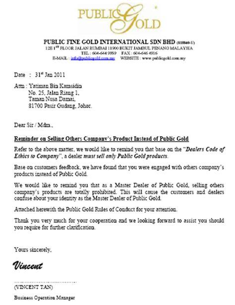 pendita emas 999 adakah asas pengeluaran surat amaran