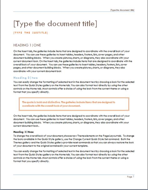 project cover page template project cover page template word excel templates