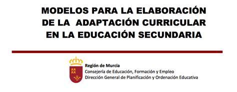 Modelos Curriculares En Educacion Atenci 211 N Aula Pt