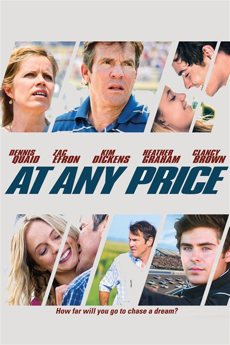 at any price dvd release date redbox netflix itunes