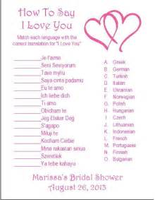 24 personalized how to say i you bridal shower