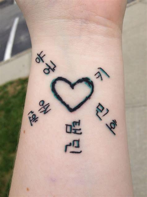 korean tattoo korean symbols and meanings tattoos korean writing