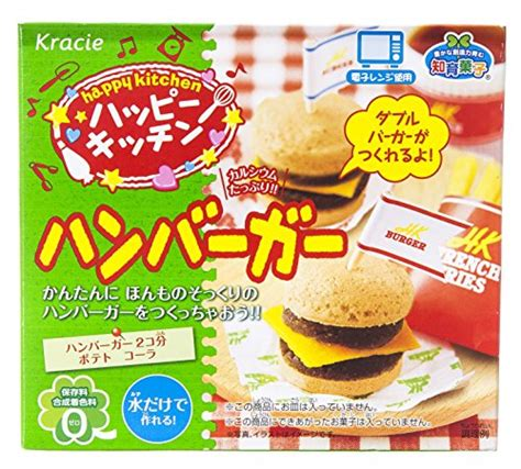 Cookin Kitchen by Kracie Kitchen Popin Cookin Kit Hamburger 5 Pc Set