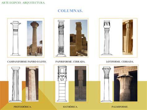 imagenes de columnas egipcias arte egipcio