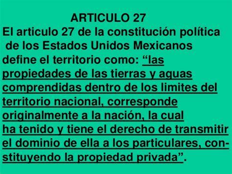 articulo de la constitucion que habla de los derechos 1 1 el estado