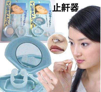 Snore Stopper Snoore Stopper Penghilang Dengkuran Wa alat anti ngorok atau alat anti dengkur gratis ongkos kirim