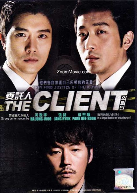 film drama korea jang hyuk the client dvd korean movie 2011 cast by ha jung woo