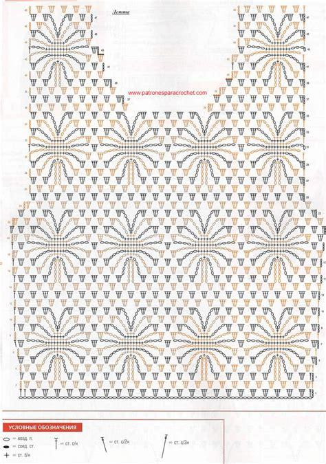 crochet patrones blusa elegante a crochet patrones patrones para crochet
