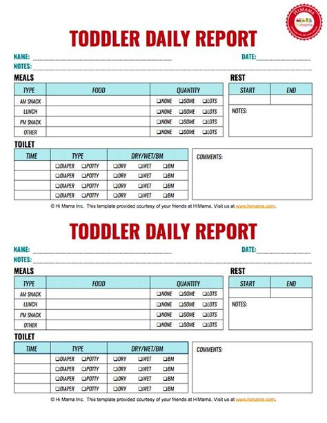 Toddler Daily Report Form toddler daily report 2 per page infant toddler