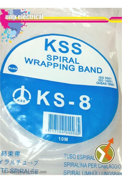 Kabel Spiral Wrapping Pembungkus Kabel Kss Ks 6 spiral cable wrap ks 8 kss