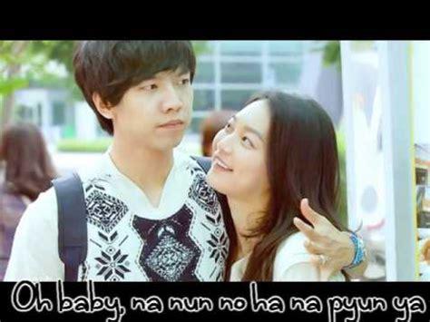 lee seung gi losing my mind lyrics my girlfriend is a gumiho ost losing my mind lee seung