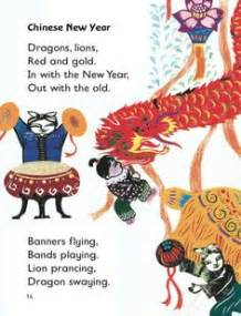 new year poems ks1 1000 images about new year on
