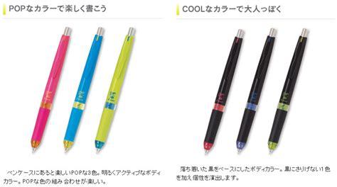 Soft Blue Pop Pilot kyozai club t and y rakuten global market pilot pilot