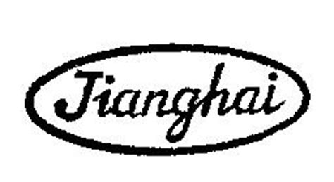 nantong jianghai capacitor factory capacitor inductor logo logos database