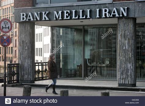 deutsche bank melle a walks past the bank melli iran branch office in