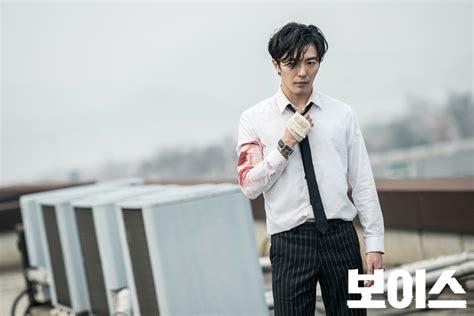 film korea psikopat psikopat tan kim jae wook bergabung di agensi gong