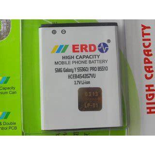 Samsung Battery Eb454357vu Original For Galaxy 100 original erd battery for samsung galaxy y s5360 s5380 pro b5510 eb454357vu mobile with