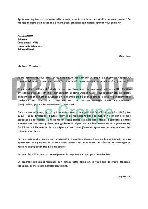 Lettre De Motivation Poste Commercial Lettre De Motivation Pour Un Emploi De Pharmacien Conseiller Commercial Pratique Fr