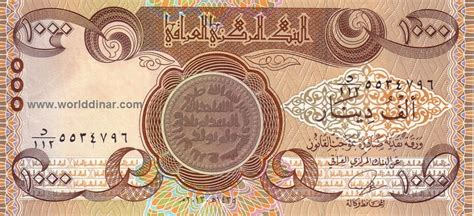 buy iraqi dinar iraqi dinar dinar iraq buy iraqi dinar beli dinar iraq baru jual dinar