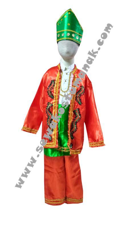 Baju Adat Banjar Anak pakaian adat banjar baju adat kalimantan