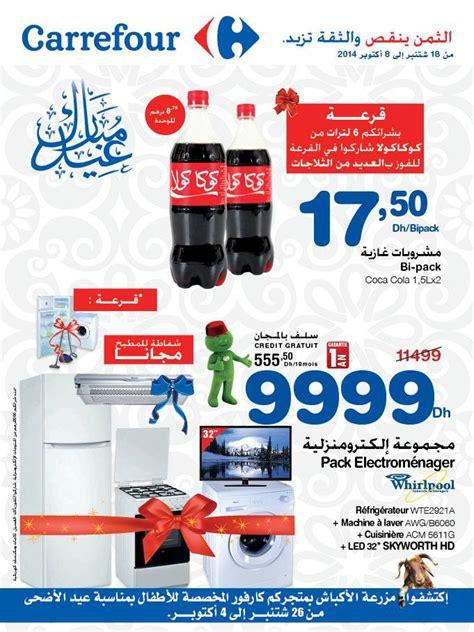 Ikea Dubai Catalogue Carrefour Maroc Aid Al Adha Du 26 Septembre 224 04