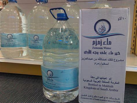 Zam Zam Zam Zam Holy Water From Makkah Al Mukarramah Absolute