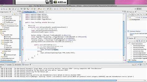 tutorial android application development android application development tutorial 27 set the