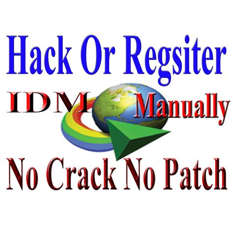 make idm full version manually how to hack internet download manager manually all new