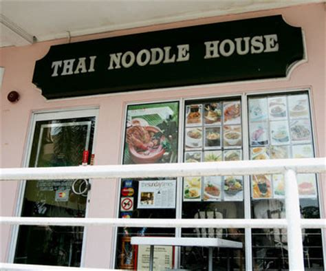 thai noodle house singapore food dining thai
