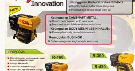 Engine Gx 420 Hayama145hp Harga Murah Berkualitas andre teknik jakarta brosur spesifikasi gx 160 200 270 390 420 670 harga murah