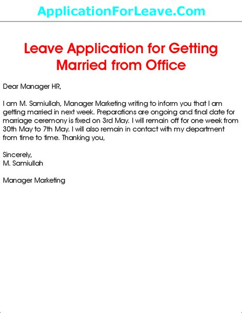 Leave Request Letter Sle For Wedding Leave Application For My Own Marriage Ceremony